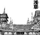 Arco de Asakusa