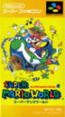 Caja Super Mario World (Japón).jpg