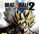 SupaKaminari/Dragon Ball Xenoverse 2