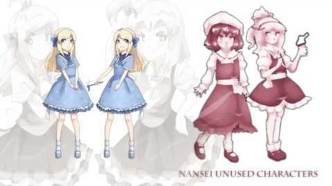 Nansei Unused - Miyuki & Mitsuki's Theme - Twin Sister Power