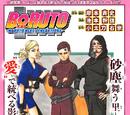 Capítulo 3: Os Exames Chūnin Começam!