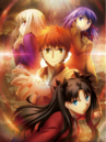 Poster Promocional Masters Ufotable.png