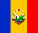 Romania (Ascension)