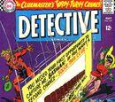 Detective Comics Vol 1 351