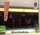 Dream Coffee Shop
