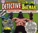 Detective Comics Vol 1 355