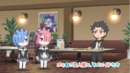 Episodio 14 - Mini Anime.png