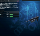 100mm Machine Gun