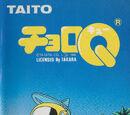 Choro-Q (MSX)