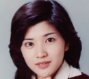 Junko Sakurada