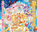 Mahou Tsukai Pretty Cure!: Wundervolle Verwandlung! Cure Mofulun!