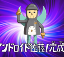 Android Sato