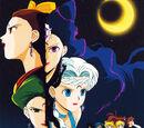 Sailor Moon R