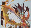 Dragon of the Sun, Bal Dragon
