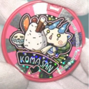 Another Komasan Dream Medal.png