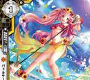 Paddle Surfer, Venus