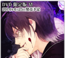 Diabolik Lovers DVD VI