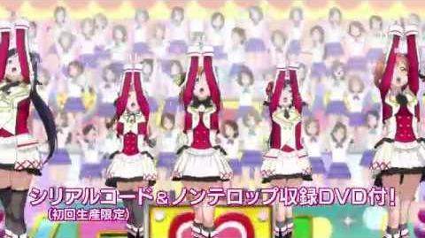 Sore wa Bokutachi no Kiseki