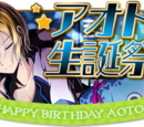 Aoto Birthday Festival
