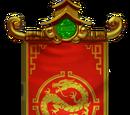Panteon chiński