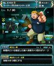 Todo in the game Hunter X Hunter Battle Allstars01.jpg