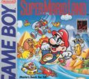 Super Mario Land: Gallery