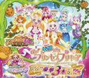 Go! Princess Pretty Cure: Go! Go!! Prachtvoller Dreifach Spielfilm!!!