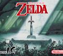 The Legend of Zelda (anime)