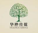 Huahua Media (China)