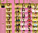 2nd Generation S/mileage Albums In
