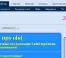 Usik64/500 статей на ВіВікі