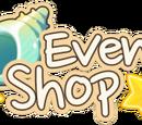 盛夏活動商店!