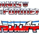 The Transformers (TV series)