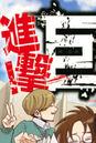 Chuugakkou Volume 11.jpg