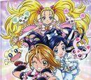 Futari wa Pretty Cure Max Heart DVD-BOX