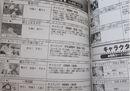 Slayersfight manual.jpg