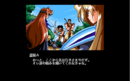 Slayers-pc-98-03.png