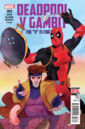 Deadpool v Gambit Vol 1 3.jpg