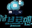 Celebrity Bromance