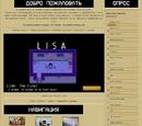 Lisa RPG Wiki