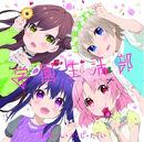 Friend-shitai-anime.jpg