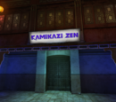Kamikazi Zen
