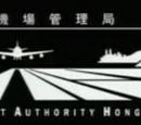 Airports in Hong Kong