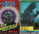 The Godzilla Collection (Bandai Japan Toy Line)