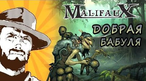 FFH Обзор Malifaux Zoraida