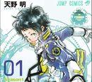 ĒlDLIVE (manga)