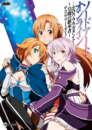 Sword Art Online -Hollow Fragment- ~Shining Successor~ The Complete Guide.png