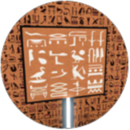 EgyptExhibitBadge.png