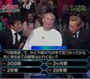 Contestants from Japan by money won