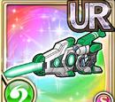Notos: Ventus Gun (Gear)